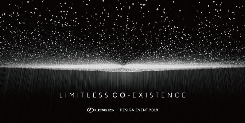 Lexus 2018